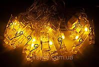 """Фігурки 12 LED, """"ПРИЩІПКИ"""", 5м+ перехідник, теплий білий, фото 1"""