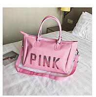Cумка женская стильная PINK розовая, размер 48x25x20см, нейлон, ремешок регулируемой длины