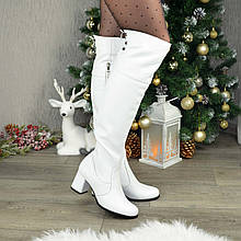 Ботфорты кожаные женские на каблуке. Цвет белый