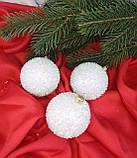 Новогодняя игрушка Шар Ежик белый 6 см ЦЕНА ЗА 1 ШТ. 109403, фото 2