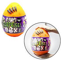 Іграшка Яйце - скринька сюрприз велике для хлопчика Діно, набір для творчості, ігор і розвитку
