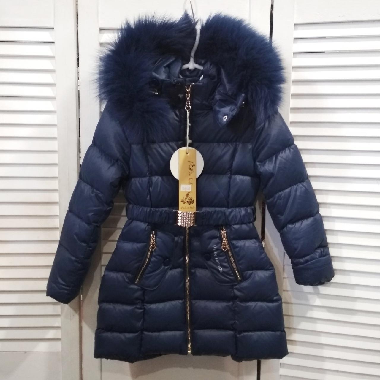 Зимняя куртка пальто для девочки Синий р.104, 122