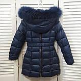 Зимняя куртка пальто для девочки Синий р.104, 122, фото 2