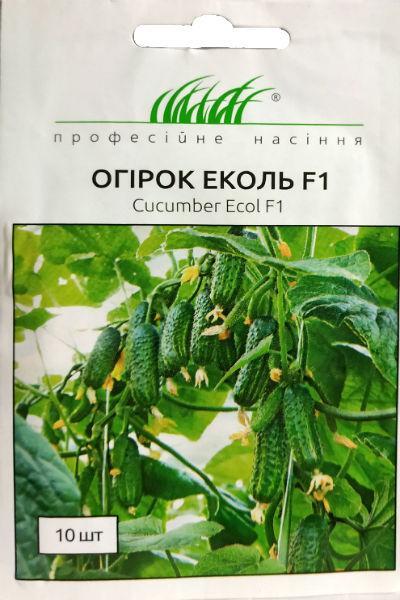 Семена огурцов Эколь F1 10 шт. самоопыляемый Syngenta