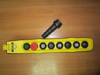 Пульт RAVIOLI 6-двухскоростных кнопок + пуск D LAP 8