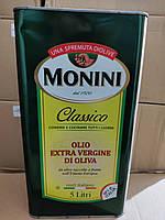 Оливкова олія Monini classico oilo extra vergine di oliva 5л Італія
