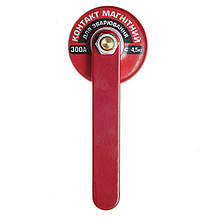 Контакт магнитный для сварки Vitals WMC 300A