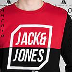 Кофта толстовка мужская Jack & Jones из Англии, фото 4