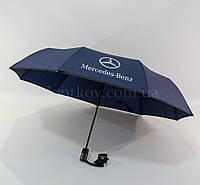 """Зонтик автомат с эмблемой машин от фирмы """"Frei Regen"""""""