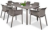 Комплект  Стіл  Libeccio  160-220см + 6 крісел Net  tortora, фото 3