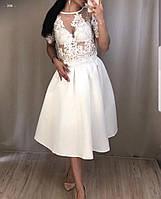 Платье вечернее длинное с кружевом 42 44 46 48 50 52 54 56 58 60 размер