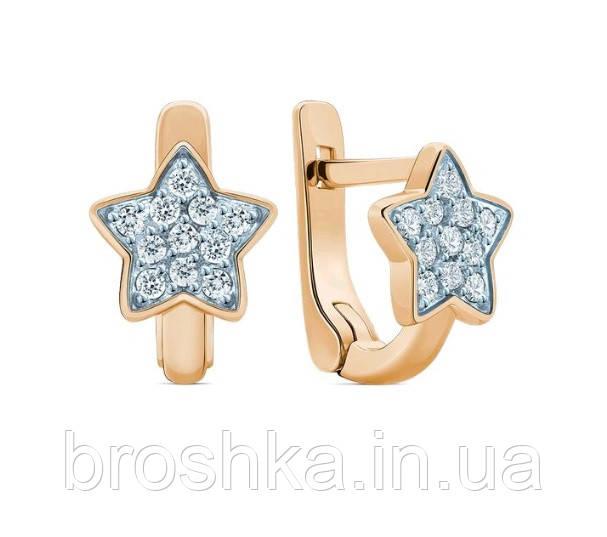 Позолоченные серебряные детские серьги звезды