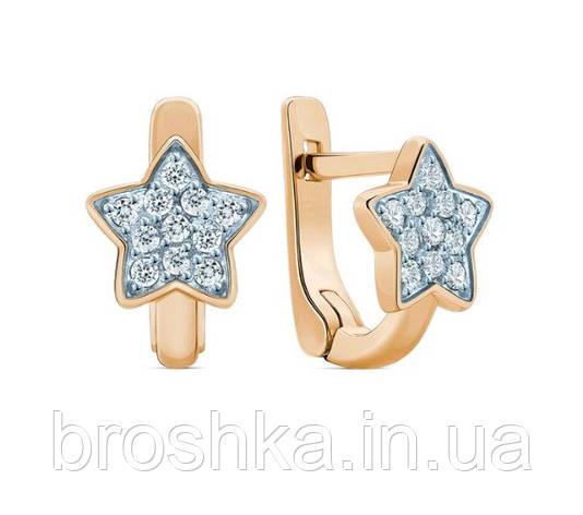 Позолоченные серебряные детские серьги звезды, фото 2