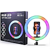Кольцевая LED Лампа Selfie Ring Fill Light Разноцветная лампа Rgb MJ26 25 Вт D=26 см 5500K - 3200К, фото 5
