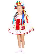 Украиночка. Комплект - платье, головной убор (295)