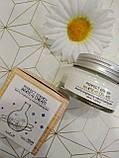 Осветляющий крем для лица на основе жемчуга Amicell Perfect Energy White-G Cream, 50мл, фото 5