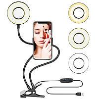 Кольцевая светодиодная лампа LED с держателем длинная для фото и видео съемки