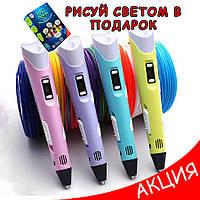 3D Ручка для детей 2-го поколения все цвета с дисплеем LCD 3Д ручка MyRiwell Pen 2 для творчества рисования