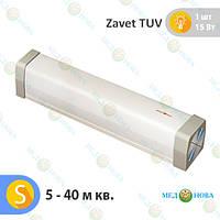 Бактерицидный рециркулятор (облучатель-рециркулятор закрытого типа) Аэрэкс Стандарт 15 Завет, лампа Zavet TUV