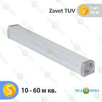 Облучатель-рециркулятор закрытого типа (бактерицидный рециркулятор) Аэрэкс Стандарт 30 Завет, лампа Zavet TUV