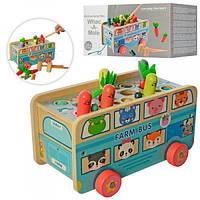 Багатофункціональна дерев'яна іграшка-стучалка Автобус MD 2661