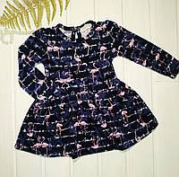 Платье для девочки синее  Размер  98 104