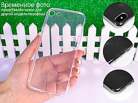 Ультратонкий чехол на телефон Motorola Moto E6s 2020
