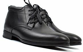 Класичні черевики зимові шкіряні на хутрі модельне взуття великих розмірів Rosso Avangard Bonmarito Classic