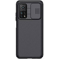 Nillkin Xiaomi Mi 10T/ Mi 10T Pro/ K30S CamShield Case Black Чехол Накладка Бампер