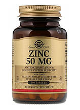 Минералы Солгар Цинк SOLGAR Zinc глюконат цинка для иммунитета, 50 мг (100 таблеток)