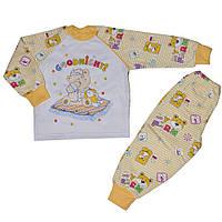 Пижама детская для мальчика теплая