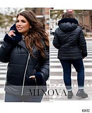 Куртка женская теплая с капюшоном демисезонная размеры: 50-60, фото 3