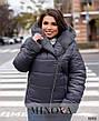 Куртка женская теплая с капюшоном демисезонная размеры: 50-60, фото 4