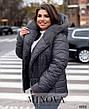 Куртка женская теплая с капюшоном демисезонная размеры: 50-60, фото 5