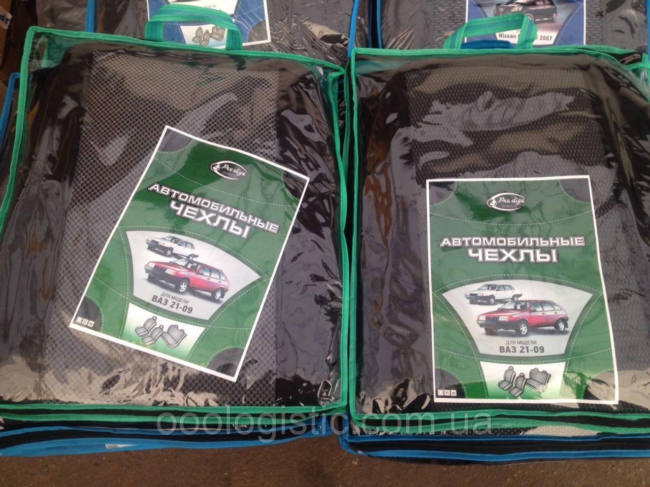 Авточехлы Prestige на ВАЗ 2109 модельный комплект