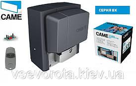 Автоматика CAME BX-400 KIT до 400 кг