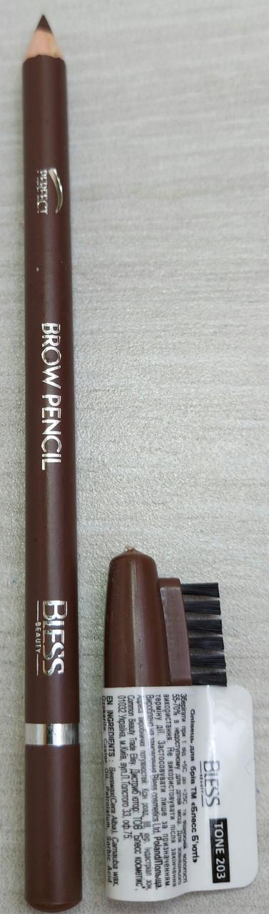 Карандаш для бровей Bless Beauty №203 тёмно-коричневый