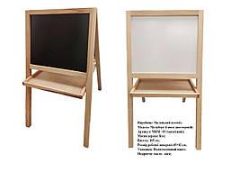 Мольберт для Малювання дитячий двосторонній магнітний дерев'яний з полицею
