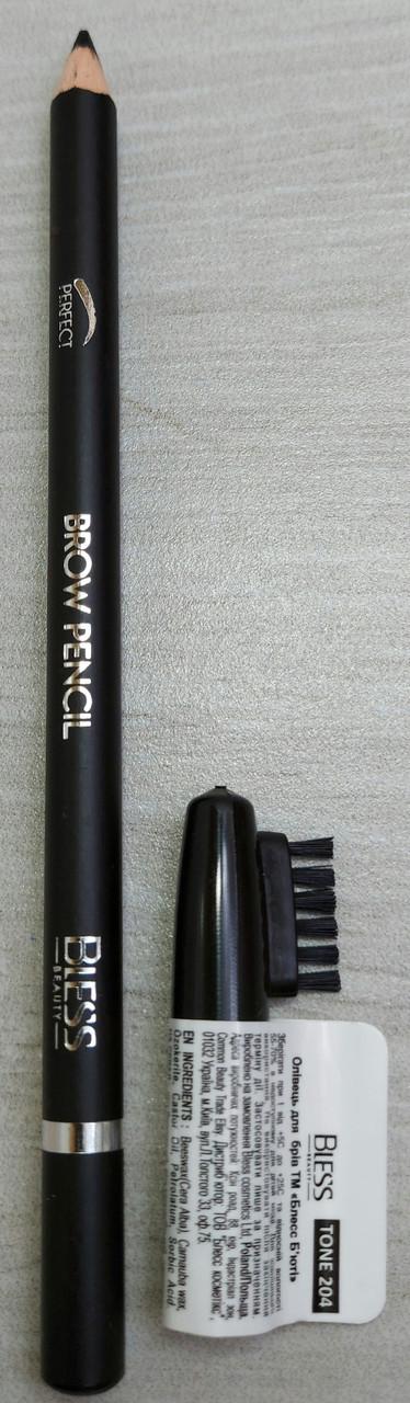 Карандаш для бровей Bless Beauty №204 чёрный