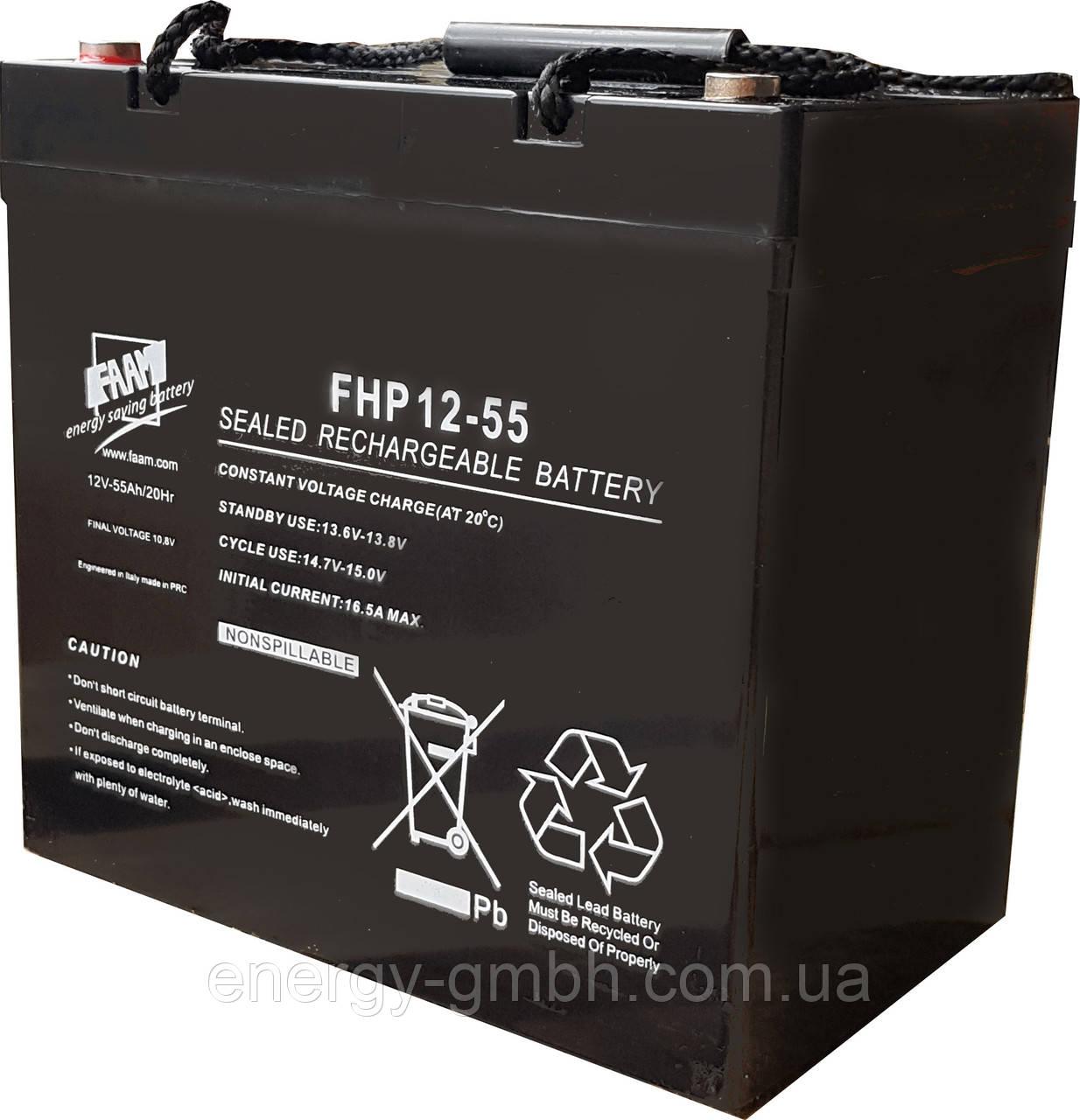 Аккумуляторная батарея FAAM серии FHP12-55
