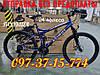 ⭐✅ Двухподвесный Велосипед Azimut Race 24 D Рама 17 КРАСНЫЙ, фото 8