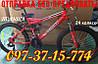 ⭐✅ Двухподвесный Горный Велосипед Azimut Race 24 D Рама 17 Черно-Салатовый, фото 10