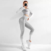 Женский костюм для фитнеса серый с белым с длинным рукавом размер L