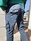 Брюки-джоггеры темно-синие Iteno 8952-15, фото 3