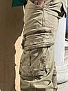 Брюки-джоггеры бежевые Iteno 8953-2, фото 3
