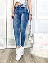 Американка синяя New Jeans 3572, фото 2