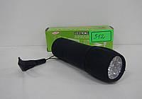 Ручной светодиодный карманный фонарик BL 512 от батареек ААА, 9LED, 10,5см, ручной фонарик, фонарик