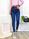 Американка синяя New jeans 0530, фото 2