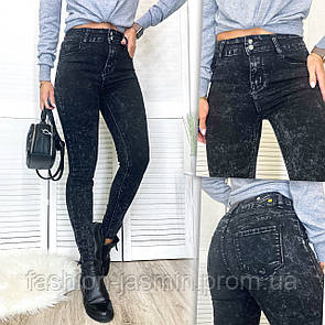 Джинсы женские серые New jeans 0543