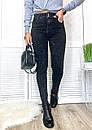 Джинсы женские серые New jeans 0543, фото 2